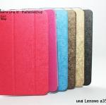 เคส Lenovo IdeaPad A3500 / A7-50 ขนาด 7 นิ้ว รุ่น Luxury Case Cover