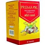 พรีม่า ออยล์ (Prema Oil)