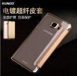 Case Samsung Galaxy Note 7 รุ่น XUNDO Series