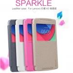 เคส Lenovo A7010(K4 Note) รุ่น 1 ช่อง โชว์เบอร์ Sparkle NILLKIN แท้ !!ใหม่ล่าสุด