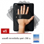 - 360 Degree Rotatable Full-Body Rugged Hybrid Shock Proof For Apple iPad mini 1/2/3 แถมฟิล์มกระจก