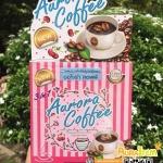 Aurora Coffee ออโรร่า คอฟฟี่ ปลีก 120 / ส่ง 85 บ.