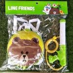 เป้ฉีดน้ำ LINE ทรงกลมสกรีน หมีเหลือง