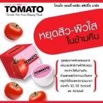 Tomato Anti Acne Sleeping Mask ราคาปลีกส่ง มาร์คมะเขือเทศ ลดสิว ผิวขาว ส่งฟรี EMS