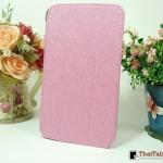 Case Samsung Galaxy Tab3 7 นิ้ว P3200 P3210 P3220 T210 T211 XUNDO 3 พับ สีชมพู