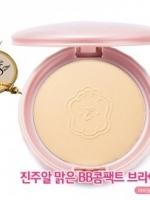 **หมดจ้า** Etude Precious Mineral BB Compact Bright Fit SPF 30PA+++ #N01