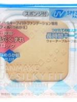 Canmake - UV Silky Fit Foundation SPF30 PA++ (Refill) #No.02 Light Ochre สำหรับ ผิวค่อนข้างขาว