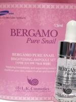 **หมดจ้า**Bergamo Pure Snail Whitening Ampoule 13ml. (แบบแยกขาย 1 ขวด)