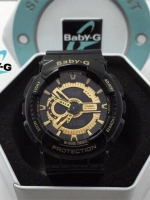 Baby G By CASIO