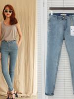 กางเกงยีนส์เอวสูงสีซีด