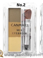 Canmake - Mix Eyebrow #No.03 Soft Brown