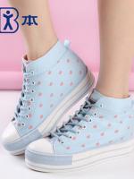 รองเท้าผ้าใบหุ่มข้อเท้าน่ารักๆ