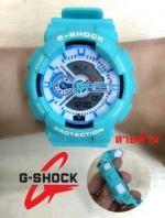 G-shock By CASIO