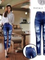71 ยีนส์เอวสูง(jeans)ทรงBOY ผ้ายีนส์แท้ไม่ยืด ฟอกสี
