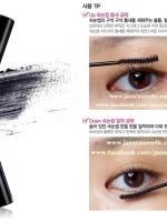 **พร้อมส่ง** Etude House - Oh My Eye Lash Slimcara #5 Volume & Curl