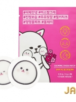 **พร้อมส่ง** Etude House - Calming Cheek Patch