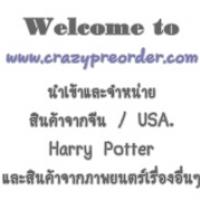 ร้านไม้กายสิทธิ์ by CraZy Premium