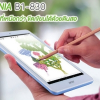 Acer Iconia ONE8 B1-830