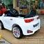 รถ BMW 2มอเตอร์สีขาว ปรับโยกได้ thumbnail 5