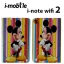 เคส I-mobile i-note wifi 2 thumbnail 1