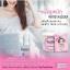 Pure White Collagen 100% by Fonn Fonn ฝน ฝน เพียว ไวท์ คอลลาเจน โฉมใหม่ ชนิดแคปซูล ปลีก 250 บ./ส่ง 190 บ. thumbnail 4