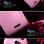 Case Nillkin Laser Series for HTC One X thumbnail 3