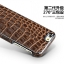 OATSBASF Luxury [Genuine Leather] Crocodile Patterm Case Cover for iPhone 7 thumbnail 12