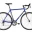 รถจักรยานไซโรครอส cyclocross MASI SPECIALE CX thumbnail 1
