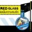 - ฟิล์มกระจกนิรภัยความคมชัดสูง Asus Zenfone 3 5.2 นิ้ว ZE520KL (HD) thumbnail 2