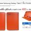 เคส i-mobile i-note wifi 7 นิ้ว สีส้ม thumbnail 2