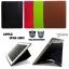 - เคส Apple iPad Air 1 รุ่น ONJESS Transformer Series งานแท้ 100% thumbnail 1