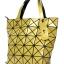[ ลดราคา ] - กระเป๋าแฟชั่น สีเหลืองทองสุดหรู สไตล์แบรนด์ดัง โดดเด่นไปกับดีไซน์สวย ๆ ที่สาวๆ ไม่ควรพลาด thumbnail 2