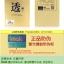 IMAK เคสครอบหลังใส เกรด A สำหรับ Lenovo A7010 (K4 Note) thumbnail 4