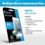 - ฟิลม์กันรอย Huawei MediaPad T1 7.0 แบบด้าน thumbnail 3