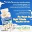 Healthway Liquid Calcuim thumbnail 12