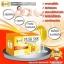 Vivi Push She วีวี่ พุชเช่ รสส้มแมนดาริน ปลีก 135 บ./ส่ง 95 บ. thumbnail 6