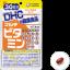 DHC Multivitamin 30 days (vitamin B1 · vitamin C · vitamin E) วิตามินรวมทุกชนิด ทานอาหารเสริมตัวเดียวได้รับวิตามินครบถึง 12 ชนิด thumbnail 1