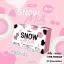 Snow Milk By EVALY's สโนว์มิลค์ นมขาว แค่ดื่มผิวก็ขาว thumbnail 6
