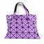 [ ลดราคา ] - กระเป๋าแฟชั่น สีม่วงสุดฮิต สไตล์แบรนด์ดัง โดดเด่นไปกับดีไซน์สวย ๆ ที่สาวๆ ไม่ควรพลาด thumbnail 5