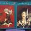 Clover เล่ม 1-2 (จบ) (Big Book) thumbnail 1