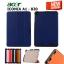 เคส Acer iconia A1 - 830 รุ่น Smart Slim Case Cover New Arrival 2015 !!! thumbnail 1