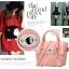 [ พร้อมส่ง ] - กระเป๋าแฟชั่น สไตล์เกาหลี ใบเล็กๆกระทัดรัด ดีไซน์สวยน่ารัก มีสายสะพายยาว thumbnail 9