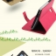Case Baseus Faith Leather Case for HTC One M7 thumbnail 4