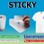 Sticky เทปยก เฟล็ก ( Hot Fix Tape) thumbnail 1