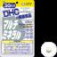 DHC Multi-mineral 30 days (iron, zinc, magnesium) thumbnail 1