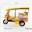 ของที่ระลึก รถตุ๊กตุ๊กจำลอง สีทอง ไซส์เล็ก (S) สินค้าบรรจุในกล่องมาให้เรียบร้อย สินค้าพร้อมส่ง thumbnail 2