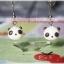 Panda panda thumbnail 1