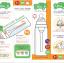 ขวดนม Anti-Colic & BPA-Free ยี่ห้อ You ji จากญี่ปุ่น ขนาด 8 oz. thumbnail 5