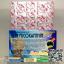 Slim fucoxanthin pure ฟูโก้ซานทิน ราคาปลีก 90 บ. / ส่ง 70 บ. thumbnail 4