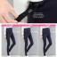 กางเกงยีนส์ยืดขายาว คลุมท้อง thumbnail 2
